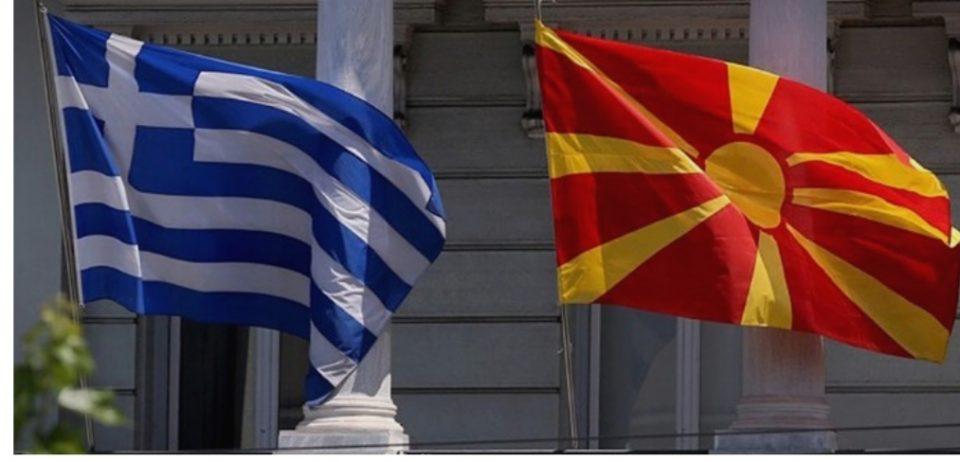 Скопје и Атина го информираа Гутереш дека стапија во сила Договорот од Преспа и името Република Северна Македонија