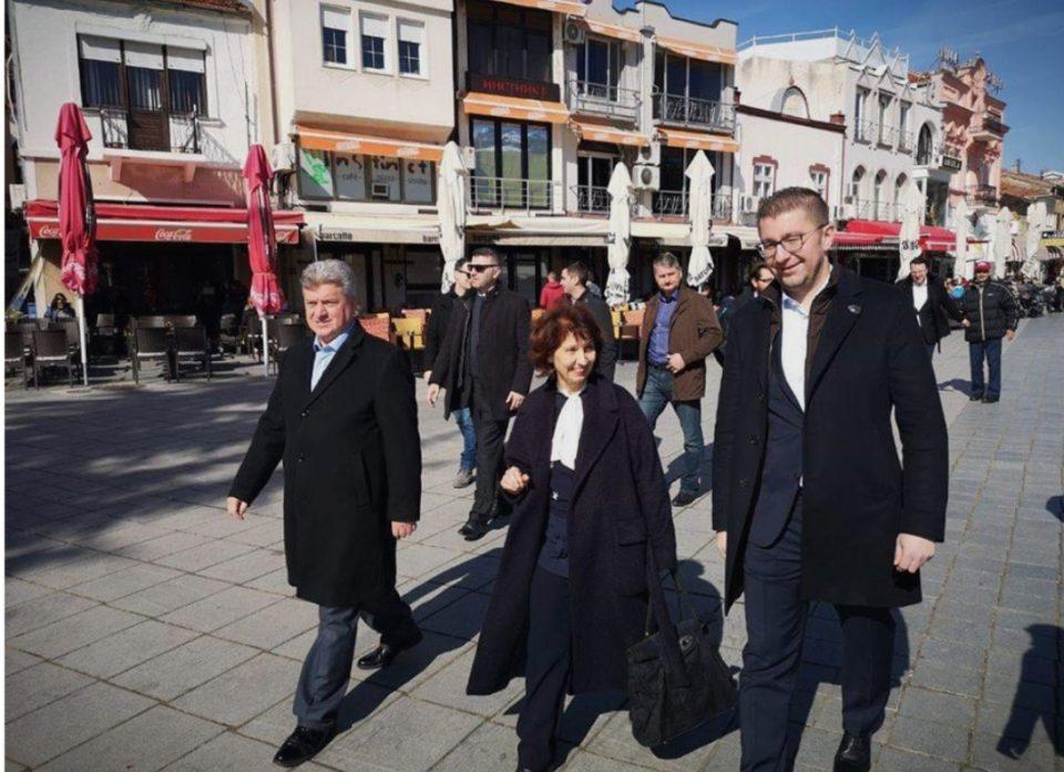 Мицкоски: На Македонија и требаат луѓе кои ќе ги штитат интересите и волјата на граѓаните, луѓе кои го знаат патот