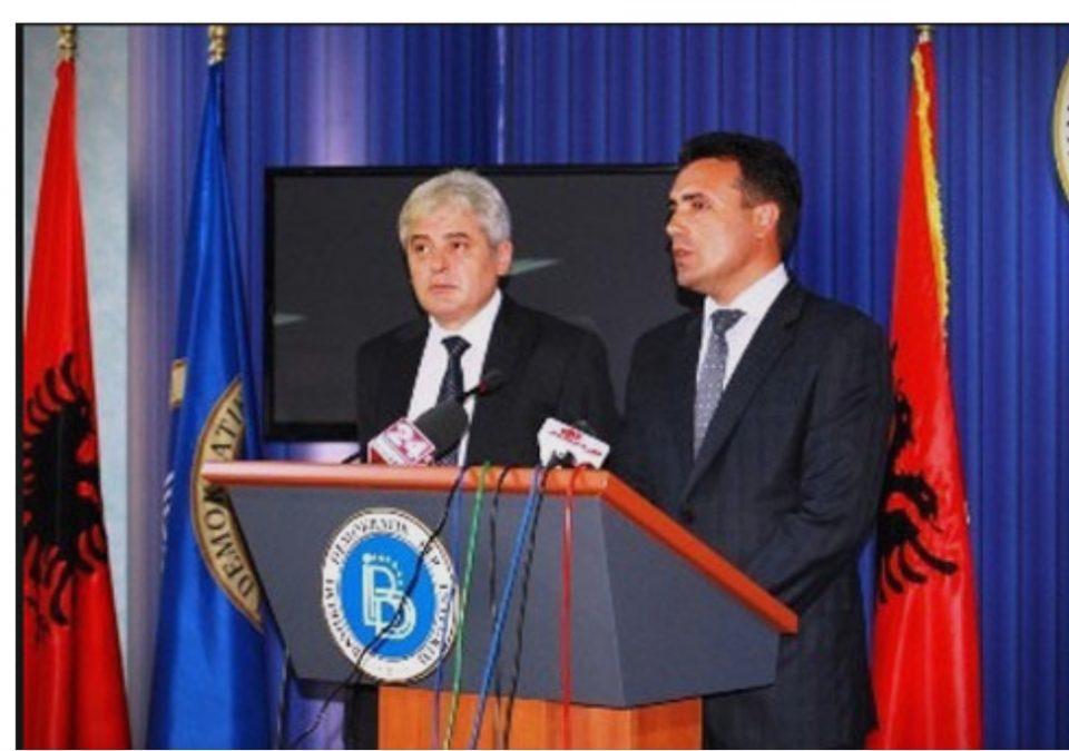 Утре во Клубот на пратениците Заев и Ахмети ќе договараат заеднички претседателски кандидат