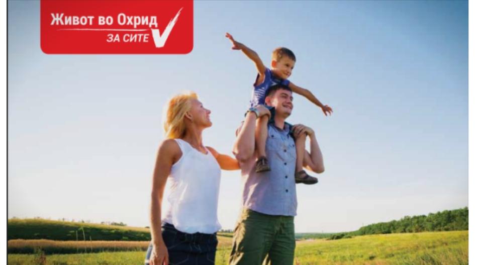 СДСМ за Охрид, што (не)оствари: Развојот на оранжериско производство и изградбата на агро центар останаа мртво слово на хартија
