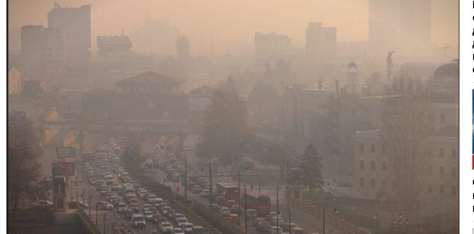 Алармантно: Скопје на 5-то место по загадување на воздухот во светот
