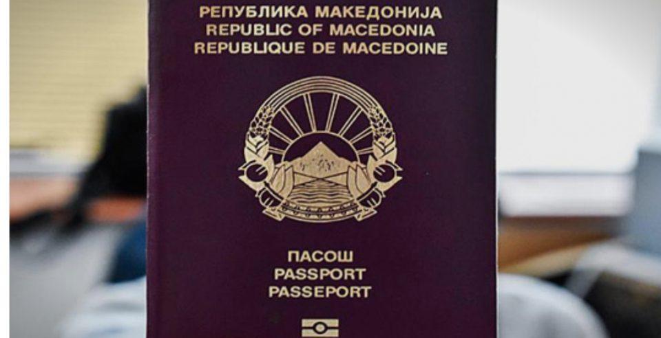 Белите ливчиња заминаа во историјата: Од полноќ македонските граѓани во Грција влегуваат само со пасош