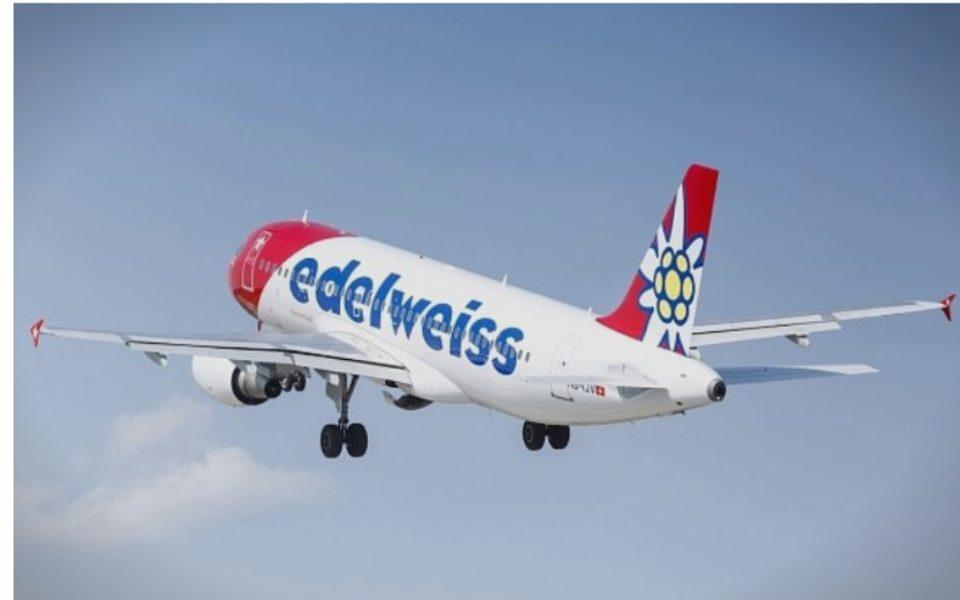 """""""Еделвајс"""" најави летови Цирих-Охрид од април годинава"""
