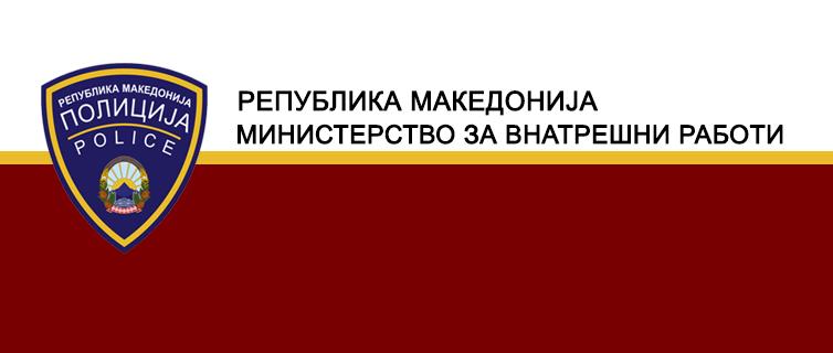 МВР: Можни терористички напади во Македонија од ИСИС, МВР работи на нивно спречување