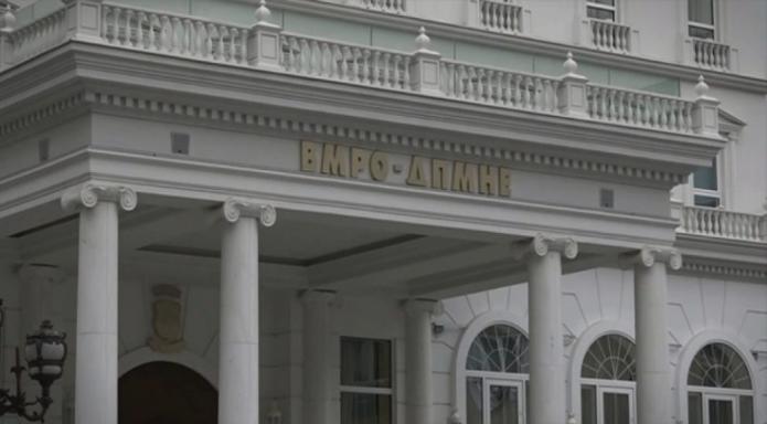 ВМРО-ДПМНЕ: 200 германски компании потврдија дека СДСМ се неспособни да раководат со економијата