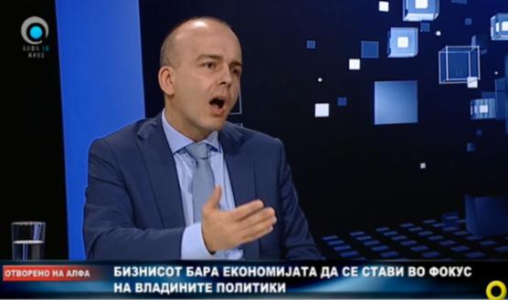 Тевдовски и Заев го качија јавниот долг над 50 % а ја убедуваат јавноста дека го стабилизирале