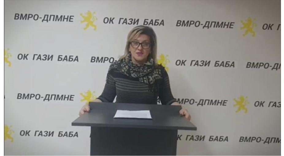ВМРО-ДПМНЕ ОК Гази Баба: Градоначалникот Борче Георгиевски продолжува со насилничкото владеење во Општина Гази Баба