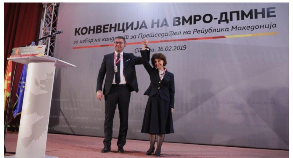 Мицкоски очекува убедлива победа на Силјановска