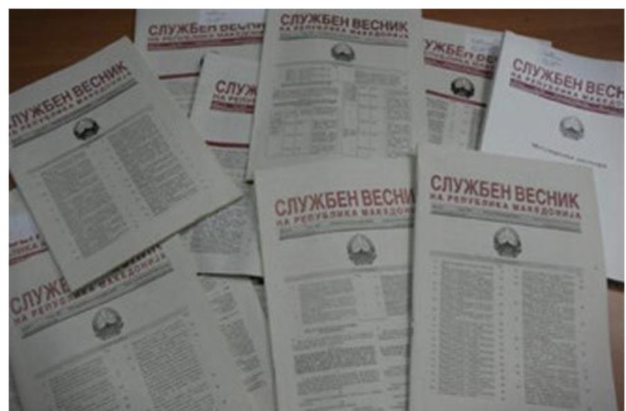 """""""Службен весник"""" нема да ги објавува указите на Иванов, старото име на државата веќе нема да се употребува"""