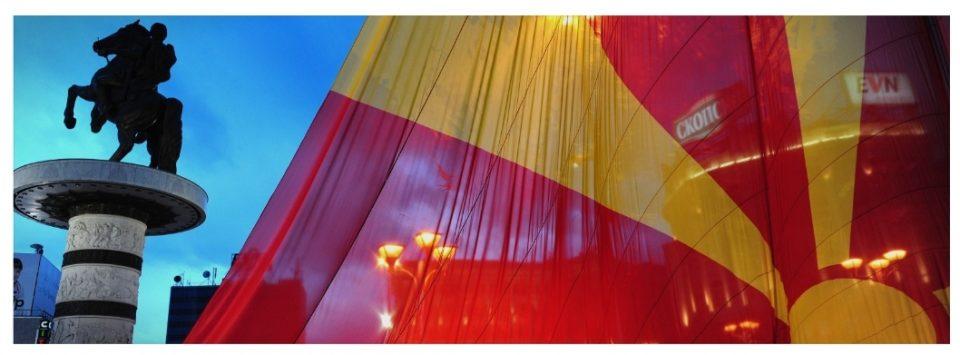 Силјановска: Правото е важно, за тоа говори признавањето на Македонија под уставното име од повеќе од 140 држави!