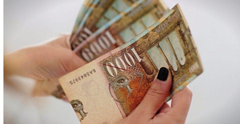 Граѓаните сè уште го сакаат традиционалниот начин на плаќање во кеш