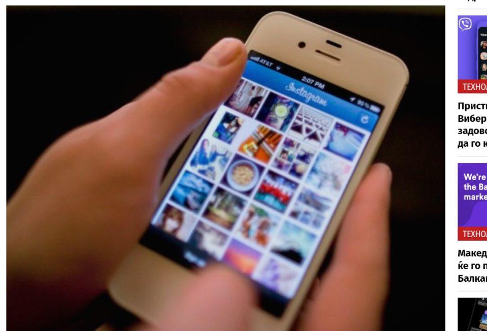 САГАТА ЗАВРШИ: По 14 часа Фејсбук и Инстаграм се вратија во живот- еве што се случувало во целиот свет со социјалните мрежи