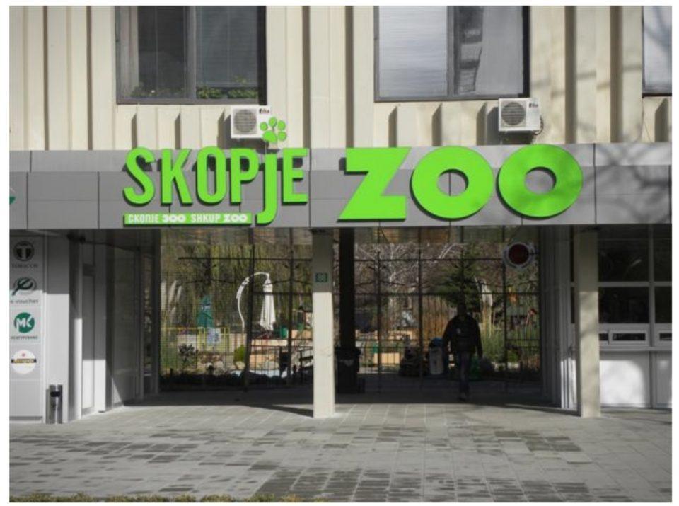 Скопската Зоолошка доби нов жител (ФОТО)