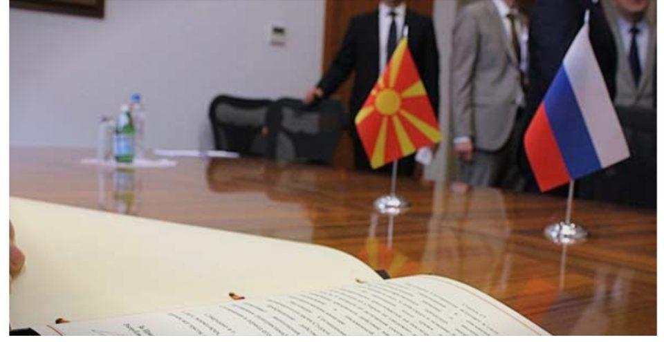 Русија го призна новото уставно име