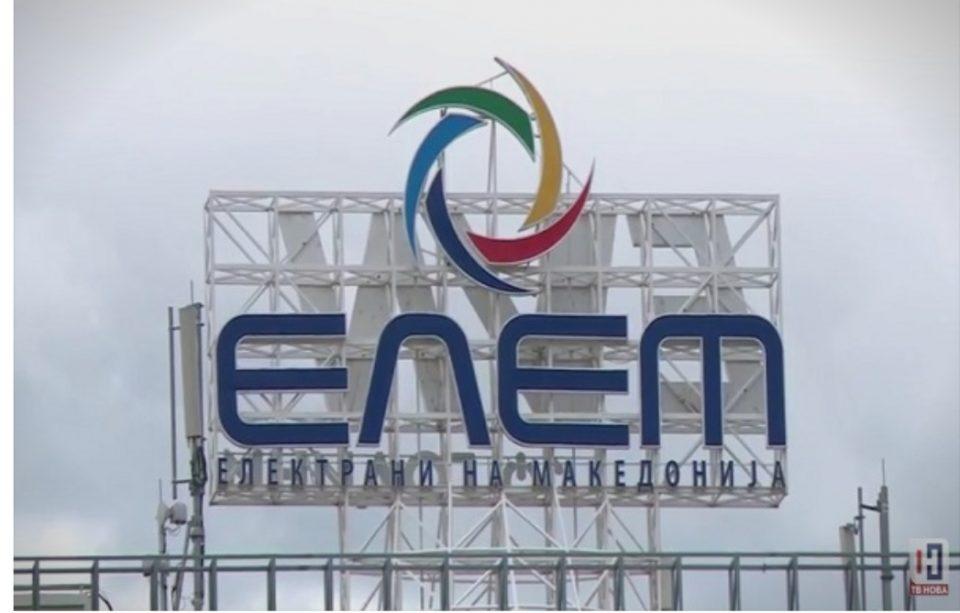 Елем станува ЕСМ, Македонска пошта станува Пошта на Северна Македонија: Ова се новите имиња на институциите
