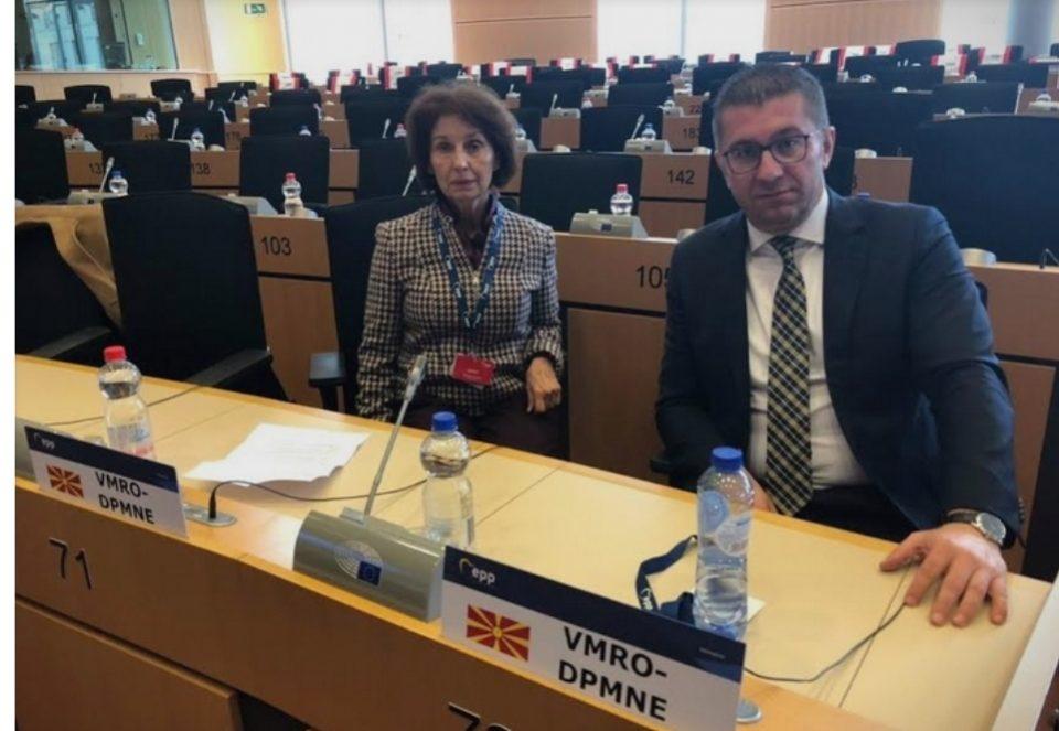 Мицкоски и Силјановска на средби со европратеници во Брисел: Македонија и граѓаните се во лоша состојба поради лошите политики кои ги спроведува владата