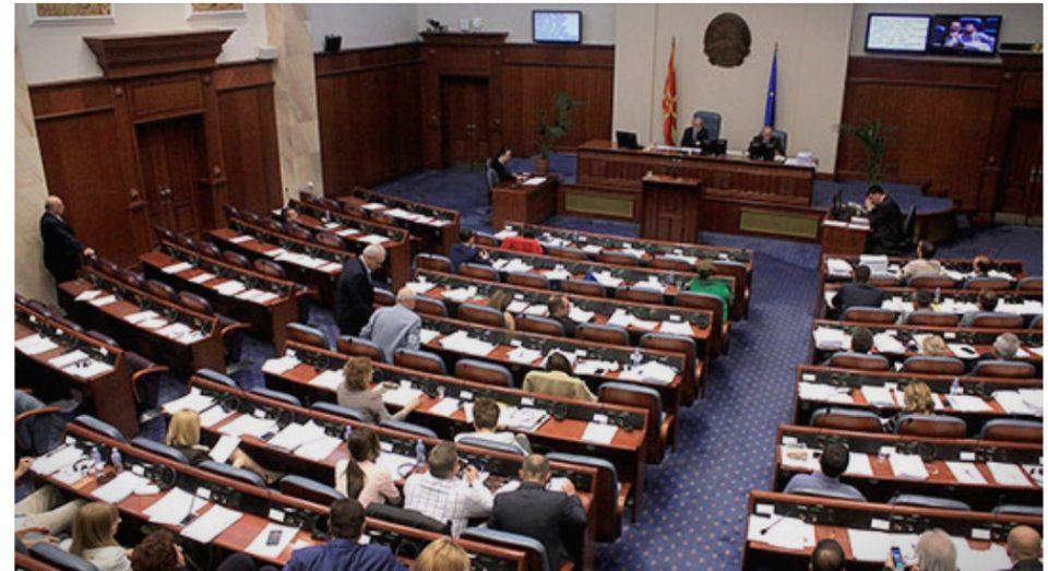 Димитровска: Разочарана сум што во Парламентот сум навредувана од пратеници