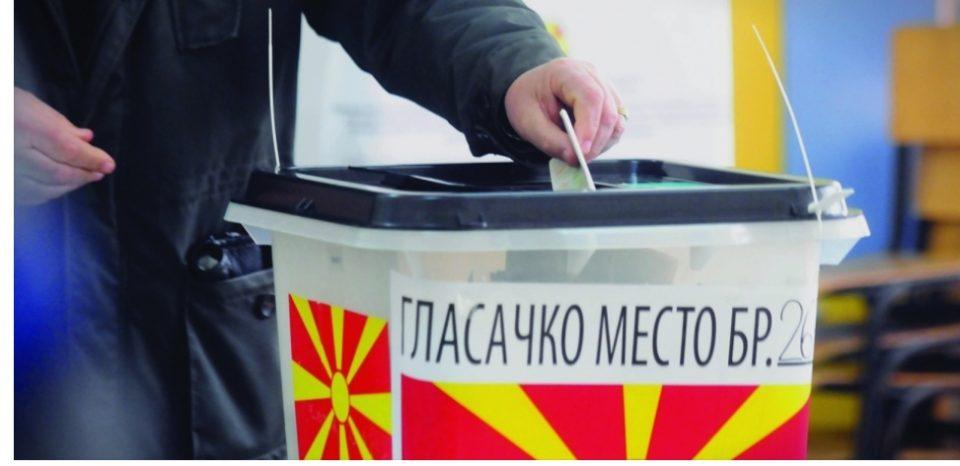 Пет лица се кандидати за градоначалник на Охрид и по двајца за Ново Село и Дебар