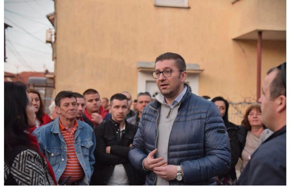 Мицкоски: Нашата држава се наоѓа пред одлука каква Македонија сакаме и каква Македонија ќе ја оставиме на идните генерации