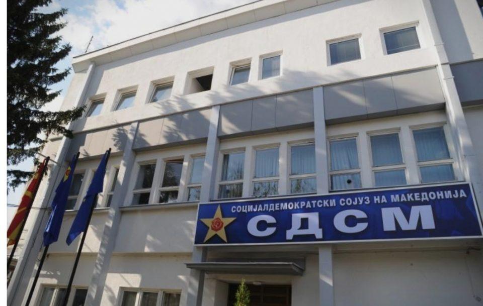 ВМРО-ДПМНЕ: Децата на функционерите на власта уживаат во луксуз, а другите едвај крај со крај врзуваат