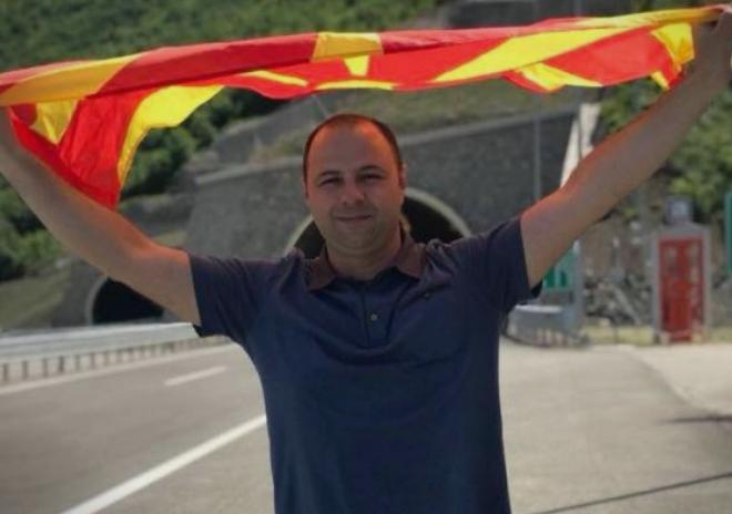 Потпретседателот на ВМРО-ДПМНЕ Мисајловски порача: ВМРО-ДПМНЕ е народот, а пак народот е МАКЕДОНИЈА!