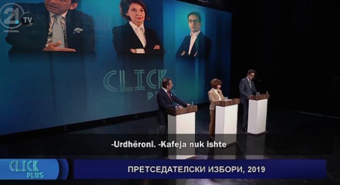 Силјановска до Пендаровски: Заев е амнестиран врз основа на ексклузивно монархистичко право надвор од сите правни норми