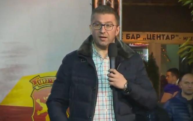 Мицкоски: По победата на 5-ти мај ќе следат предвремени парламентарни избори, а ВМРО-ДПМНЕ во коалиција со народот ќе ја формира идната влада