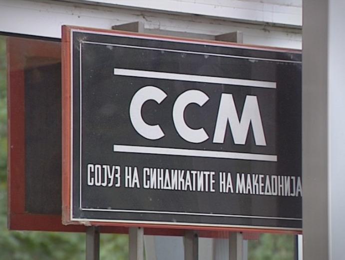 """Првиот човек на ССМ """"одработи"""" за директорот на ЈП Водовод"""