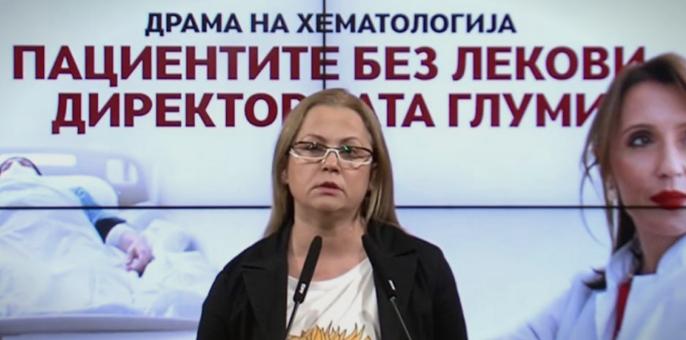 Стојаноска: Додека пациентите на Хематологија чекаат лек од кој им зависи животот, директорката Пановска не може да одлучи дали ги има или не лековите