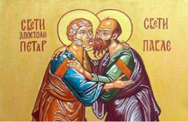 Свети апостоли Петар и Павле (Петровден)
