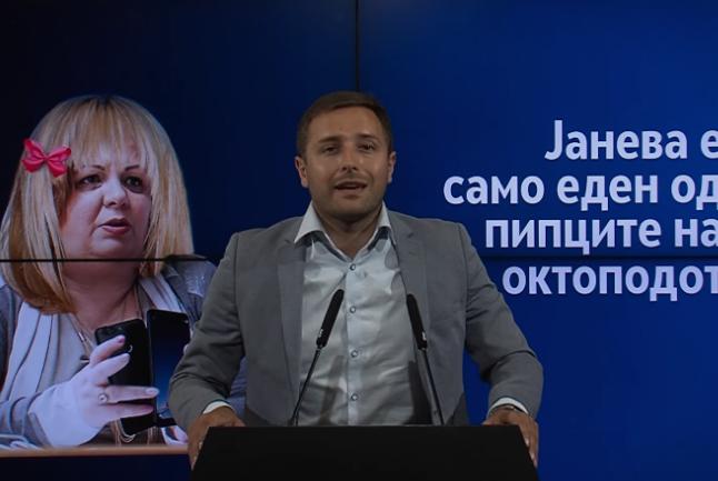 Арсовски: Јанева практично призна дека СЈО го претворила во рекетарски сервис