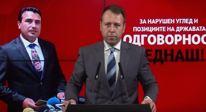 Јанушев: Одговорност од Зоран Заев мора да има
