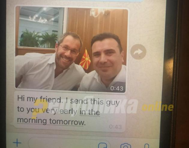 Заев се среќавал со човекот обвинет дека ја урна Владата на Себастијан Курц