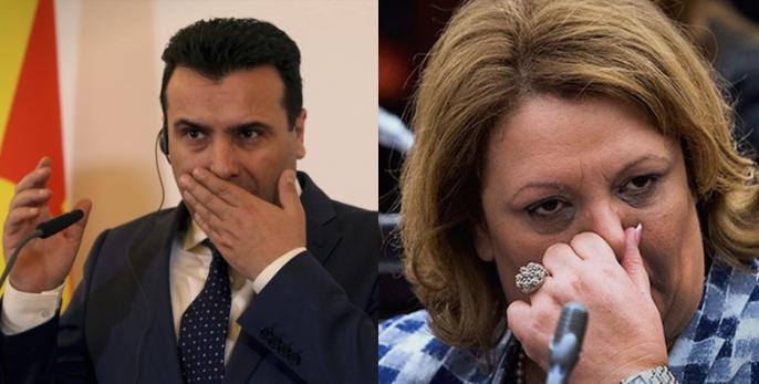 Истрагата тапка во место, го штити ли Заев Јавното Обвинителство преку не апсење на Катица Јанева