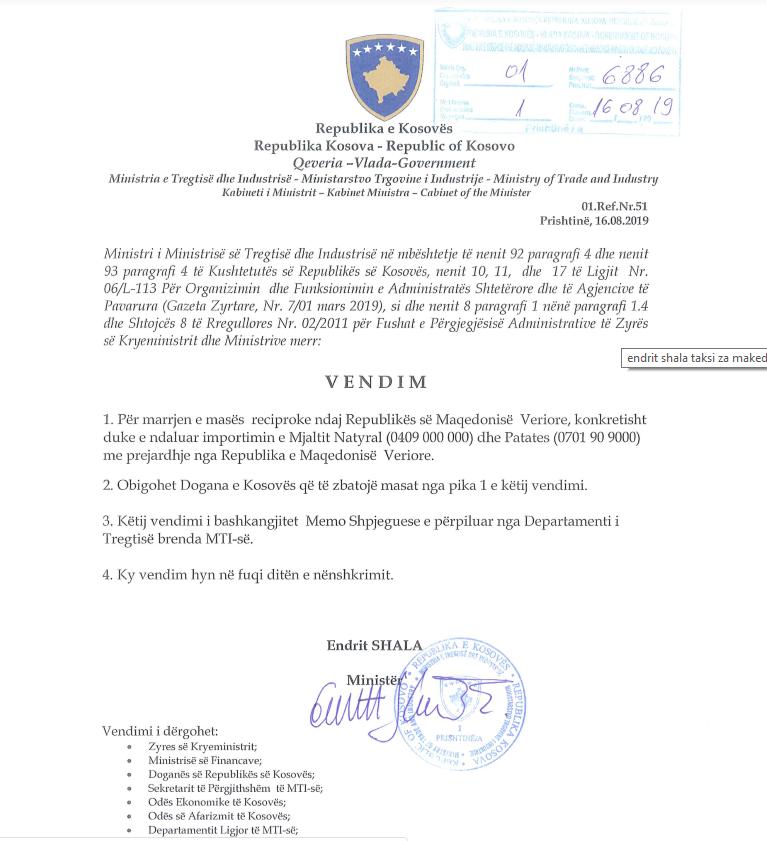 Состојбата станува сериозна: Косово воведува такси за македонски производи