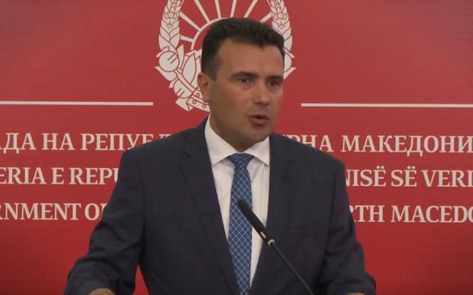 Гајсер: По скандалот сигурно ќе заврши кариерата на Заев како премиер