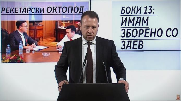 Јанушев: Еден месец ЈО молчи и наместо да ги гони нарачателите во случајот Рекет тие одмараат