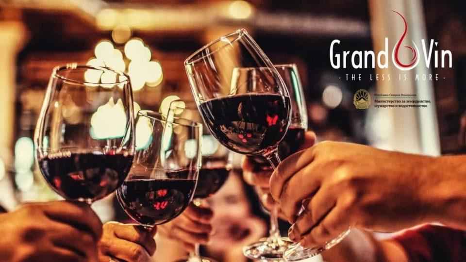 Grand Vin – Дегустација на премиум македонски вина