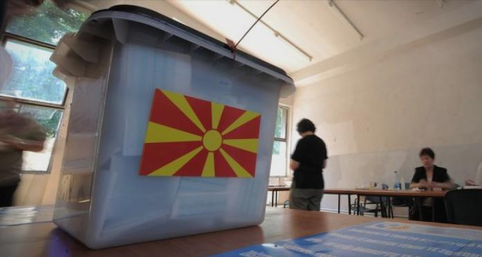 Предвремени парламентарни избори закажани на 12 април