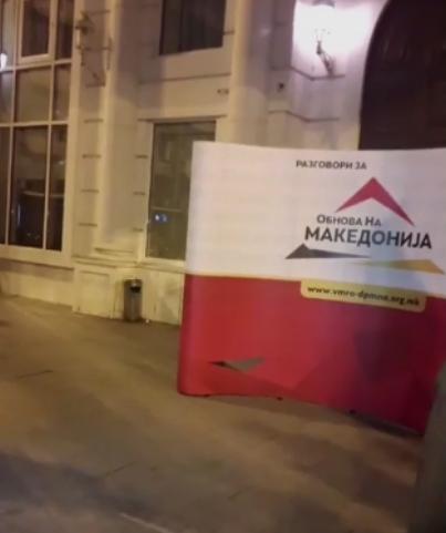 Мицкоски: Имаме разговори и со други партии за да се приклучат на Коалицијата
