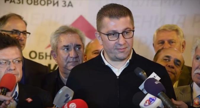 Мицкоски: На наредните избори победничка Kоалиција ќе биде Kоалицијата за обнова на Mакедонија
