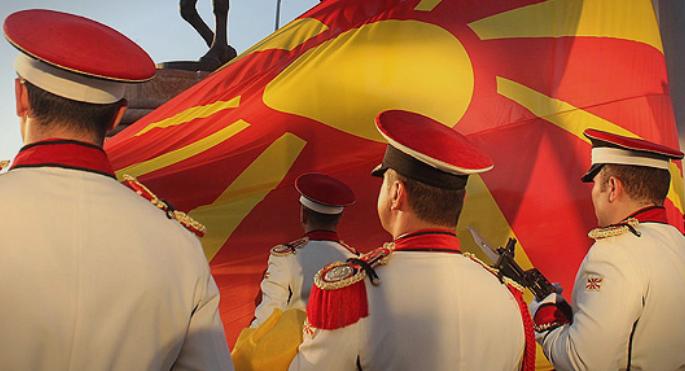 Ден на македонската револуционерна борба
