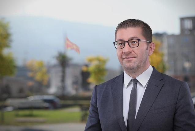 Мицкоски со честитка до сите граѓани по повод 23-ти октомври- денот на македонската револуционерна борба