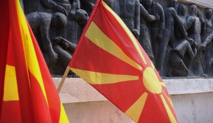 ВО ЖИВО: ВМРО-ДПМНЕ од Прилеп го прославува Денот на македонската револуционерна борба, обраќање ќе има и лидерот Мицкоски