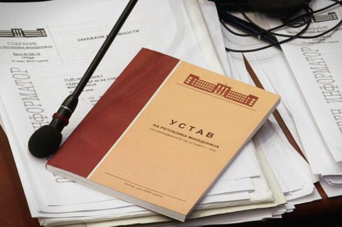 Плусинфо: Венецијанската комисија оценува дека Законот за јазиците ќе го загрози функционирањето на целиот судски систем!