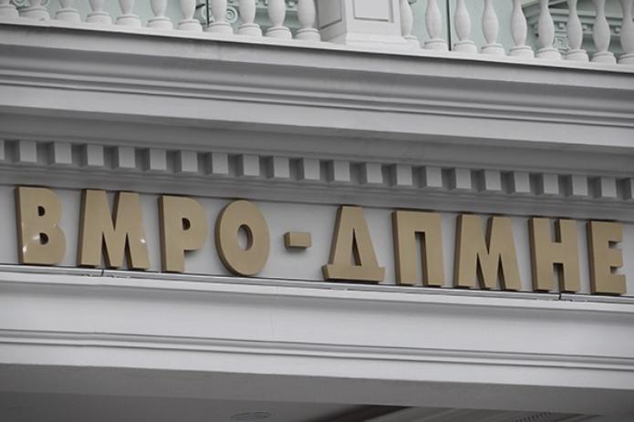 """Комисијата за труд и социјална политика на ВМРО-ДПМНЕ: Лицата со попреченост """"изгубени во преминот наречен деинституализација"""""""