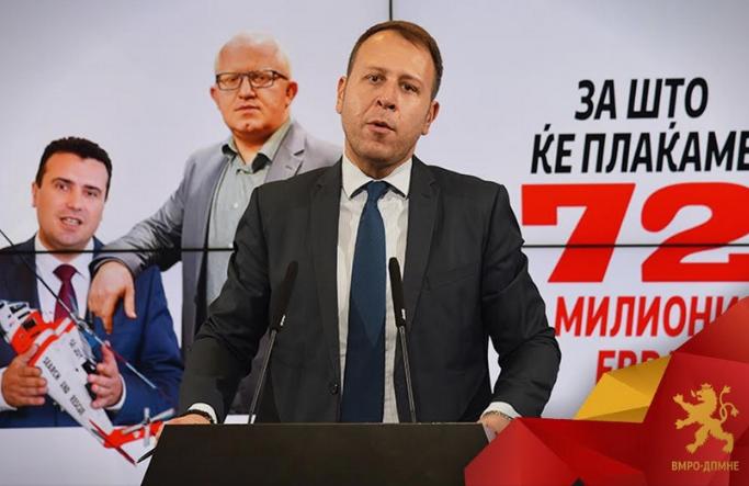 Јанушев: Никој не верува во приказните на Рашковски дека приватна фирма би работела без профит