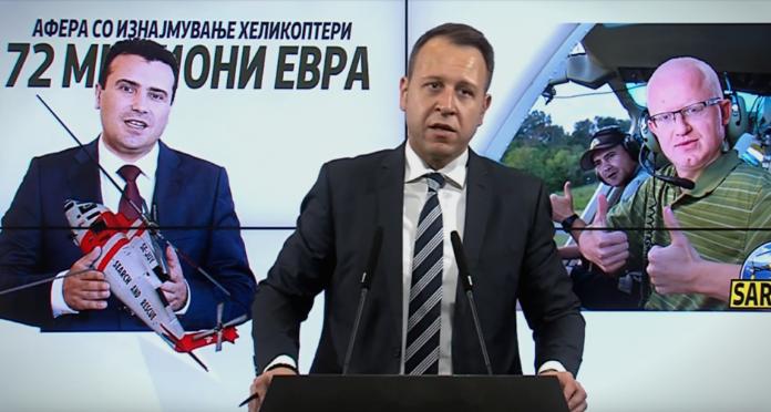 Јанушев: Рашковски не убедува дека Вице и Трајче Заев ќе почнат бизнис од кој нема профит
