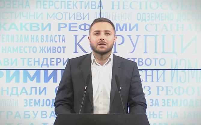 Арсовски: Заев и СДСМ им кратат на професорите во основно и средно образование цели 5.660 денари од нивната плата месечно