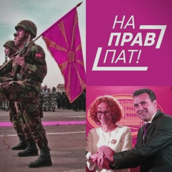 Условите во АРМ никогаш покатастрофални, власта преку розови очила вели дека реформите во одбраната се на прав пат (ФОТО)